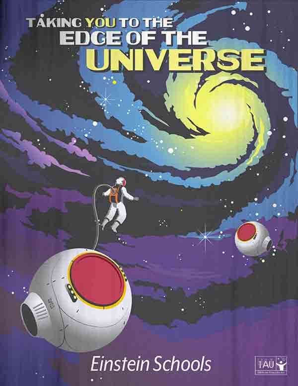 Poster: Poster: Taking you to the edge of the Universe